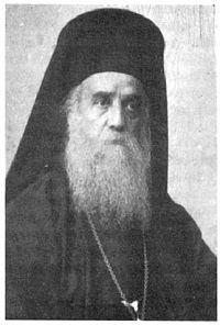 Éjinai Szent Nektáriosz