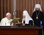 Ferenc pápa és Kirill pátriárka közös nyilatkozata