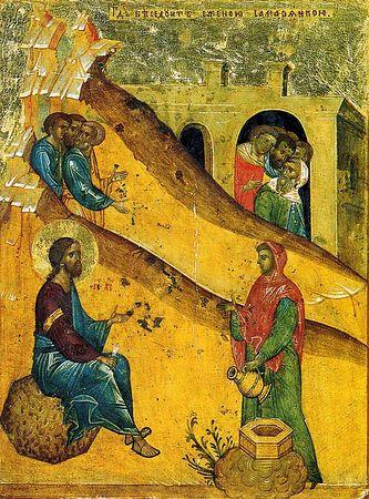 Krisztus beszélgetése a szamáriai asszonnyal