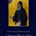 """Megjelent a """"Szent Hegy titka"""" 3. kiadása"""