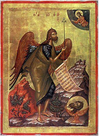 Keresztelő Szent János fejevétele