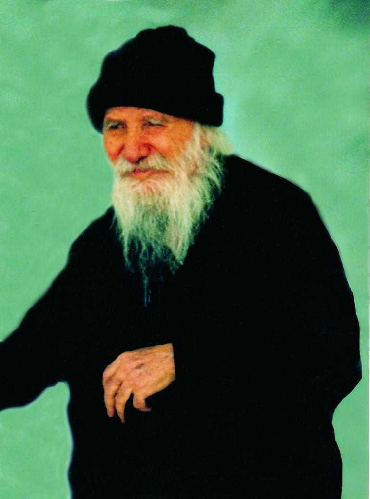Geron Porphyrios