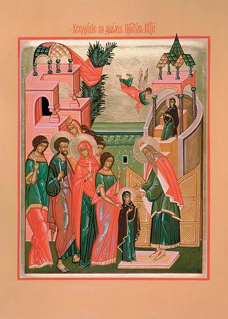 szuzmaria-bevezetese-a-templomba