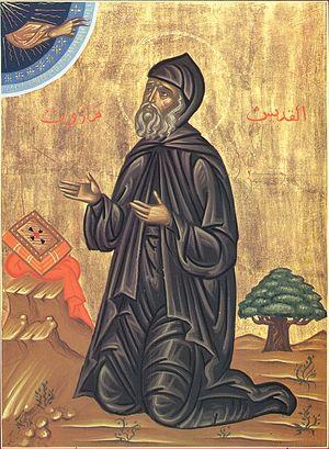 Szír Szent Efrém (IV. sz.)